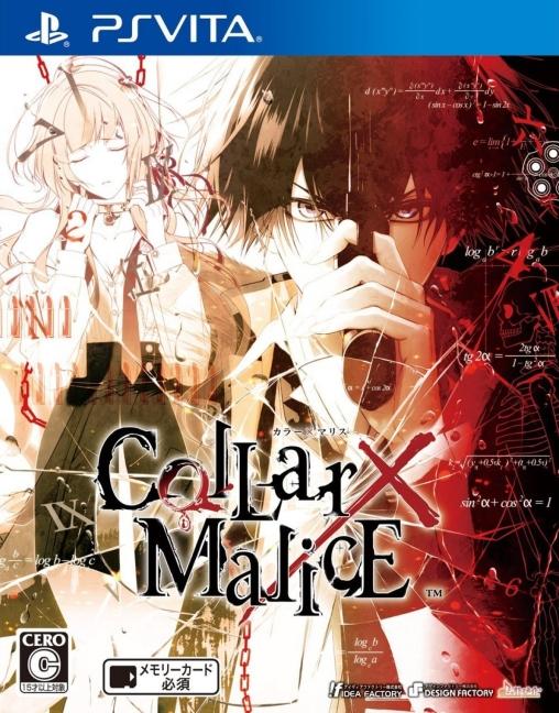 collar-x-malice-424201.6